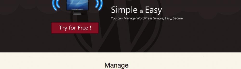 WP Remote Manager, 複数WordPressサイトを一元管理